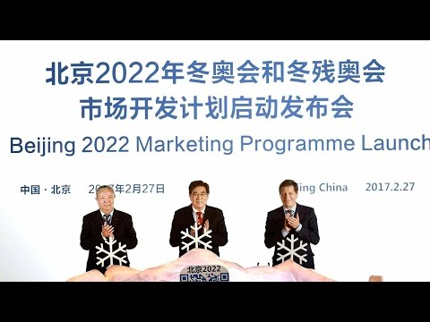 Beijing officially launches marketing program for 2022 Winter Olympics