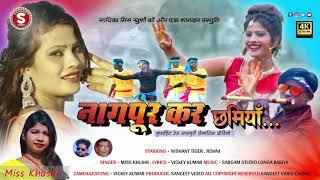 नागपुर का छमिया-गायिका मिस खुशी,7903951404-निर्माता संगीत वीडियो screenshot 4