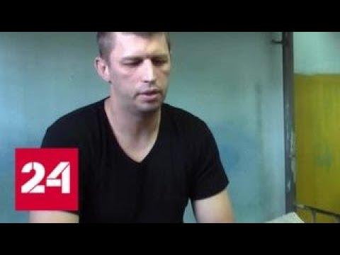 Бывший сторонник ИГИЛ из Саратова вернулся домой - Россия 24