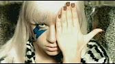 Резултат с изображение за lady gaga illuminati
