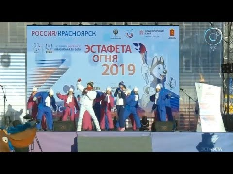 Дуэт Алмас - На хайпе (Эстафета огня Универсиады 2019)