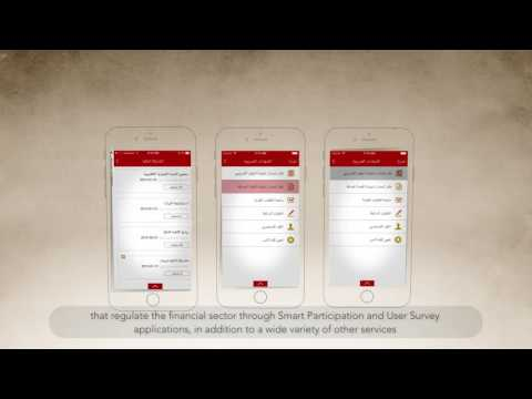 Ministry Of Finance Apps