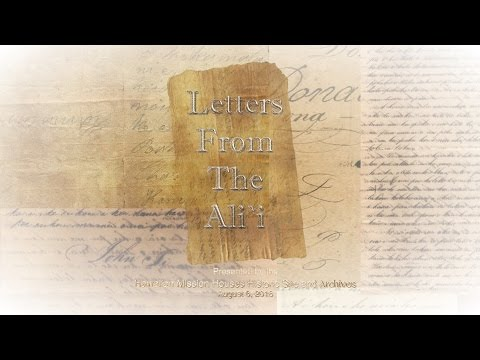 Letters From The Ali`i