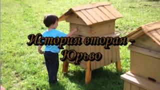 Природа России!  В рамках проекта Планета Земля - наш общий дом!
