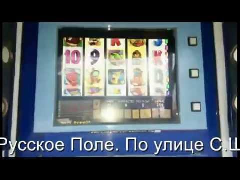 Игровые аппараты по пластиковым картам гостях игровые фокусник автоматы