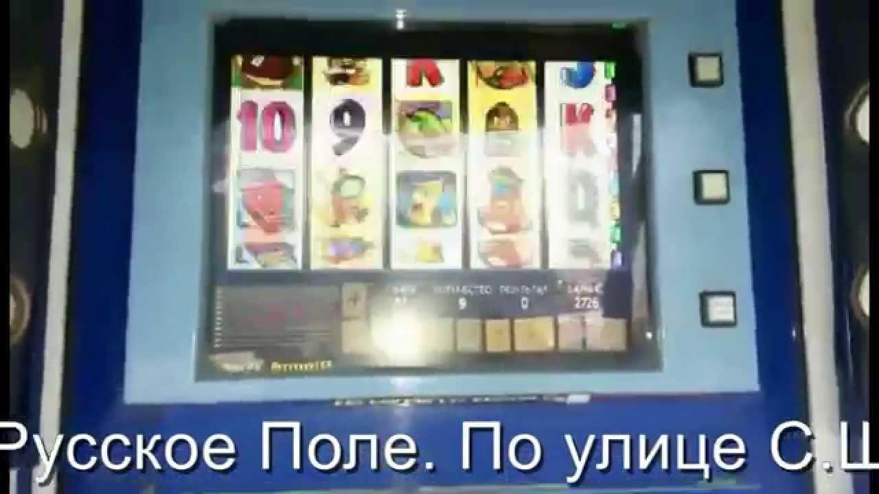 Поиграть в игровые аппараты в таганроге онлайн казино слот мега джек