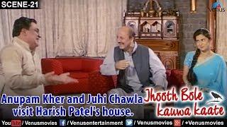 Anupam Kher and Juhi Chawla visit Harish Patel's house