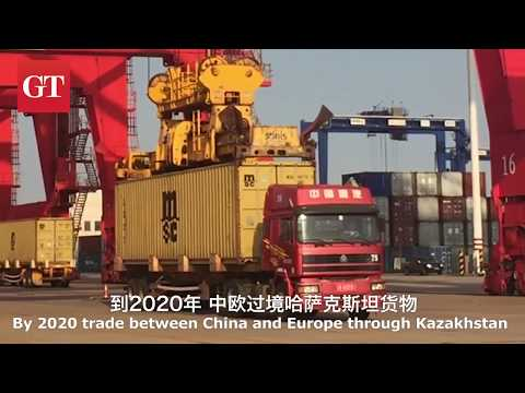 Kazakhstan connects with the Pacific via eastern China seaport