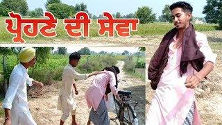 ਪ੍ਰਹੁਣਾ ! Parahuna new full video by manni sidhuz