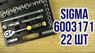 Розпакування Sigma 22 шт в кейсі (6003171)