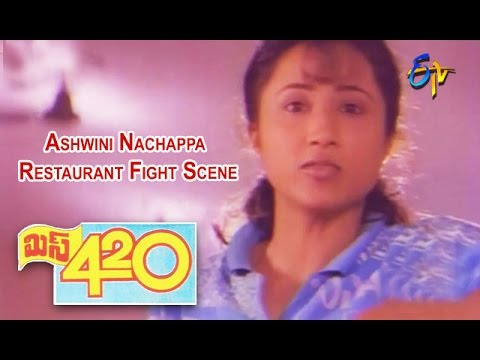 Miss 420 Telugu Movie | Ashwini Nachappa Restaurant Fight Scene | Ashwini | Raj Kumar | ETV Cinema