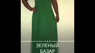 """Алматы Жибек жолы 50 магазин """"Квартал"""""""