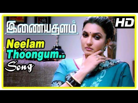 Inayathalam Movie Scenes | Neelam Thoongum Song | Shweta realises Sukanya is the culprit | Ganesh
