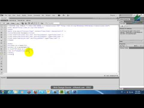 8 إنشاء ملفات الموقع وأساسيات HTML