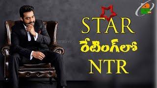 Jr NTR Bigg Boss Show NO 1 Rating  Episode - 01| Star Maa | Bigg Boss Day I Telugu  I BharatLive