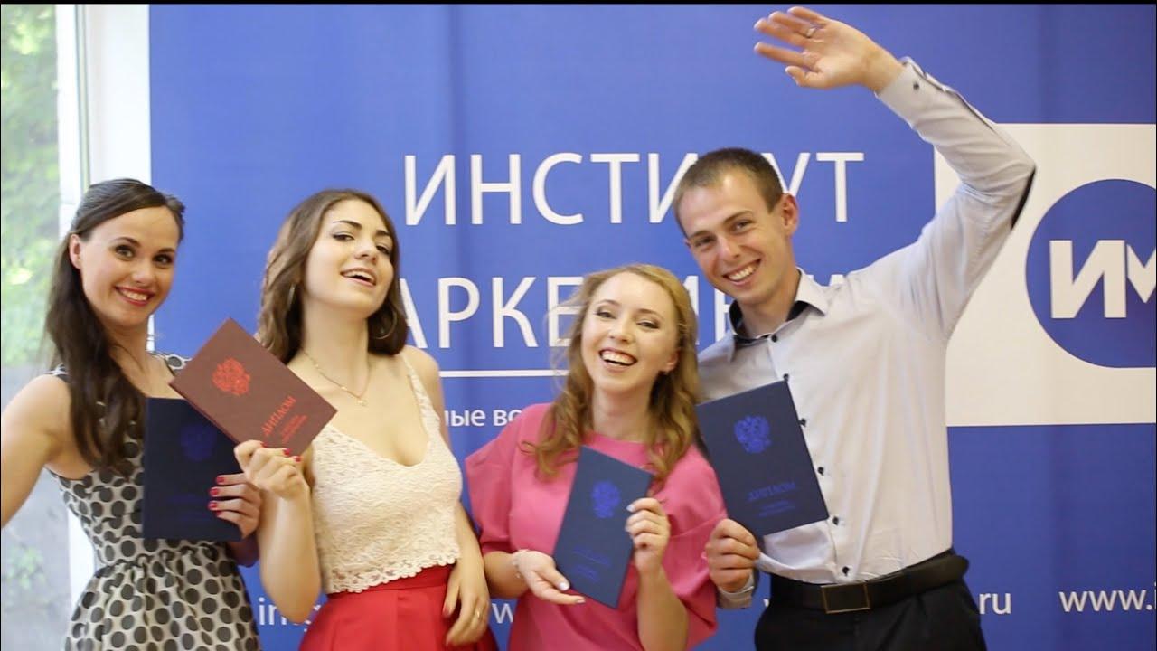 Вручение дипломов выпускникам года