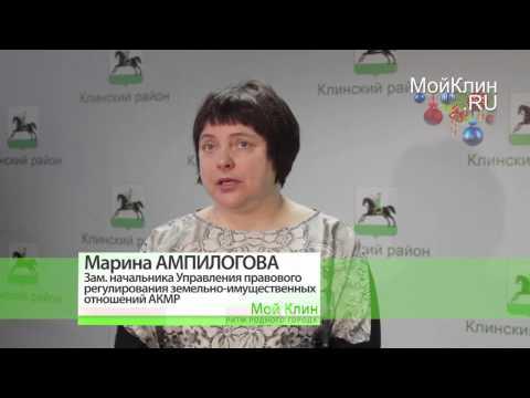 Земельный участок площадью 100 га отдадут многодетным семьям Подмосковья