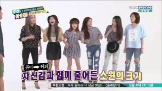 Video 140924 Weekly Idol - T-ara Random Dance Cut download MP3, 3GP, MP4, WEBM, AVI, FLV Oktober 2018