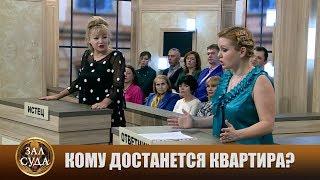 Угрозы в суде - Зал суда. Битва за деньги с Дмитрием Агрисом