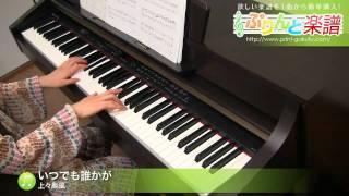 使用した楽譜はコチラ http://www.print-gakufu.com/score/detail/69581...