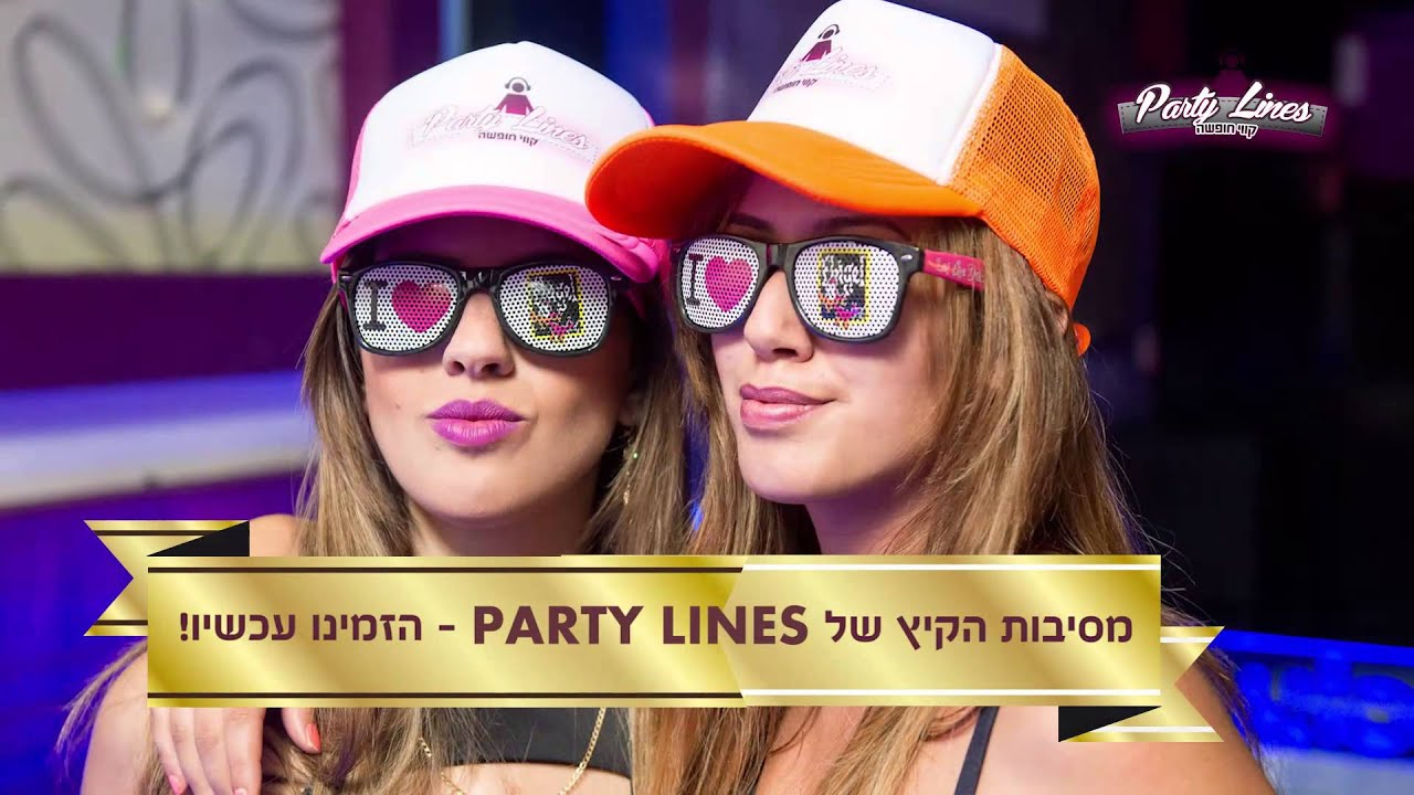 party line dating North america's most trusted phone dating chat line flirt, talk, connect & meet with fun, sexy men and women anytime of the day or night try for free.