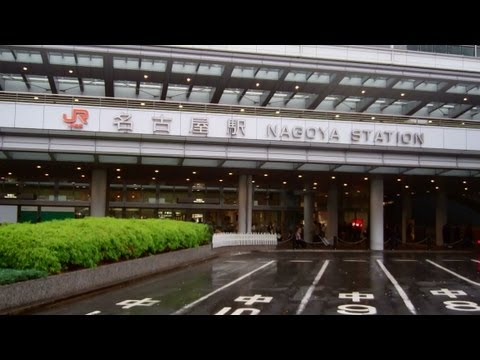 JR Nagoya Station (JR名古屋駅), Nagoya City, Japan