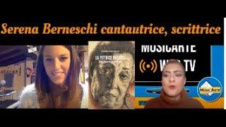 """4° episodio """"La Pittrice di Suoni - Vita ed Musica di Carmen McRae"""""""