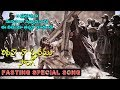Lent Days Telugu Christian Songs || Vinava Naa Swaramu Song || I.Praveen Kumar