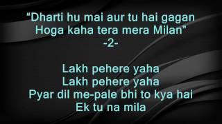 Ek tu na mila  - Himalay Ki God Mein - Full Karaoke