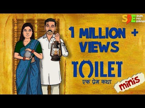 Toilet Ek Prem Katha - Shudh Desi Minis || Shudh Desi Endings
