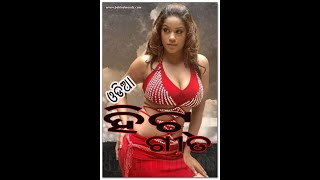 hot odia  song