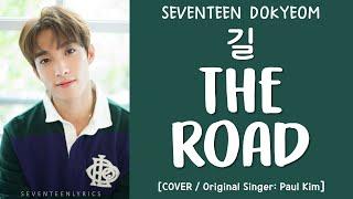 [LYRICS/가사] SEVENTEEN (세븐틴) DOKYEOM - The Road (길) [COVER]