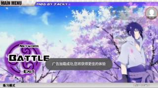 Naruto Senki Mod Apk Terbaru Full Jutsu 2017