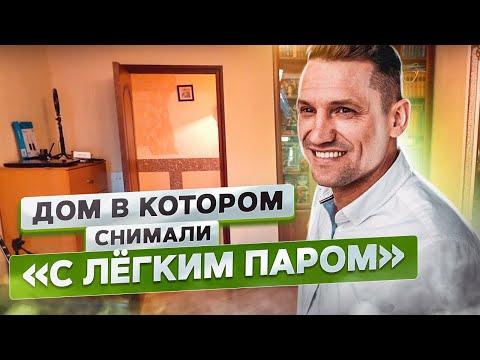 Купить квартиру на юго-западе Москвы
