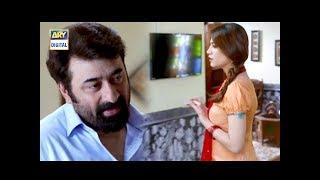 | BEST SCENE | Dil Mom Ka Diya | Episode 5 | #NeelamMuneer| #YasirNawaz