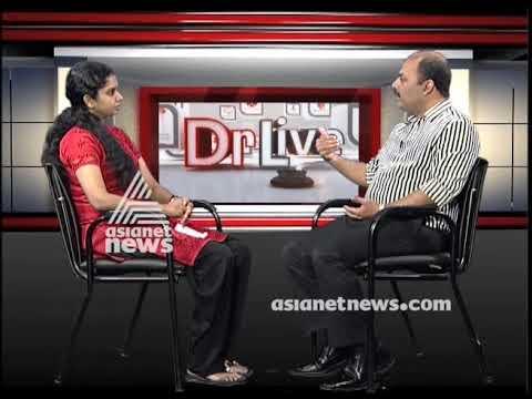Arthritis During Pregnancy Doctor Live 16 Dec 2017