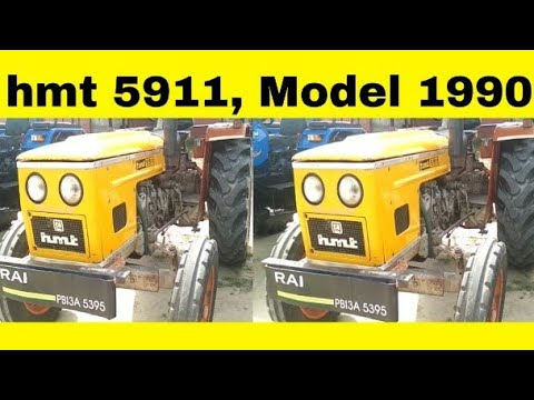 Tractor Hmt 5911 For Sale
