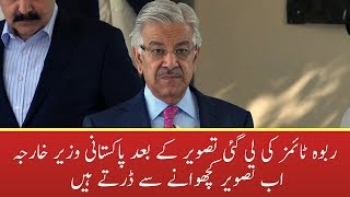 Pakistani FM Khawaj Asif forced to explain himself after photo with Ahmadiyya Muslim went viral