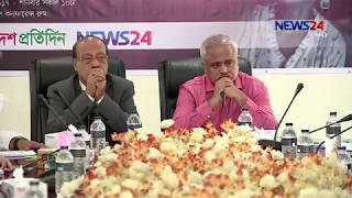 Round Table on 9th September, 2017 on News24.
