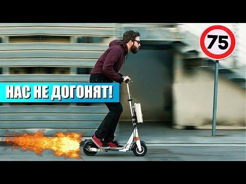 Как белорус разогнал