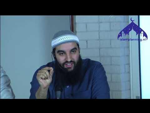 Het vergaren van islamitische kennis   Youssef Abou Naafi'