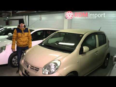 Характеристики и стоимость Toyota Passo 2010 год цены на машины в Новосибирске