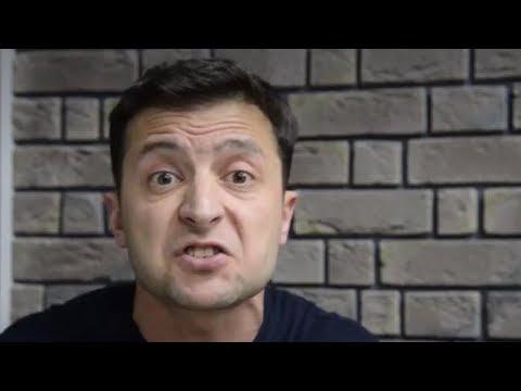 О речи Зеленского: Накипело!