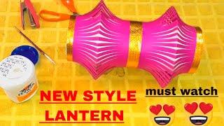 How To Make Lantern | Diwali Festival | DIY |  Sneha's Art