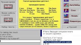 МЕТОДЫ РАЗВЕДШКОЛ: Английский язык в Перми. Часть 2.