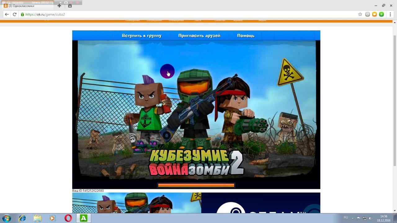 Советские игровые автоматы играть онлайн баскетбол