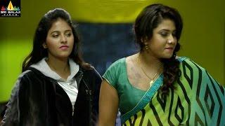 chitrangada trailer   telugu latest trailers 2016   anjali saptagiri jyothi   sri balaji video
