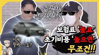 """[아반떼 CN7 장기렌트 출고 인터뷰] """"보험…"""