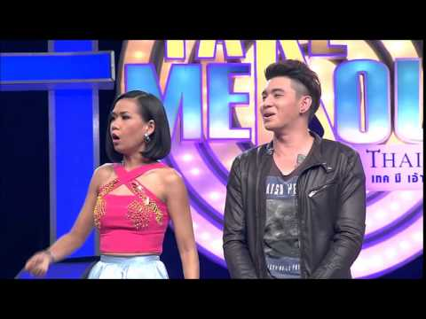Take Me Out Thailand S8 ep.08 ป็อปเปอร์-ปั๊บ 3/4 (23 พ.ค. 58)