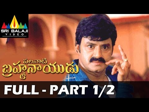 Palanati Brahmanaidu Telugu Full Movie...